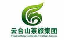 湖南云台山茶旅集团