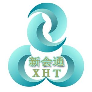 深圳市新会通智能有限公司