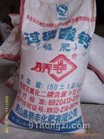 供应过磷酸钙 南宁经销商
