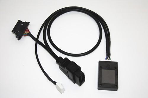 汽车OBD智能车载诊断系统