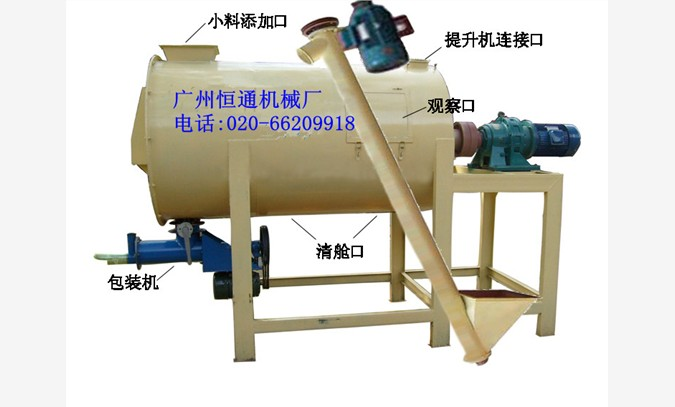 广东深圳卧式干粉搅拌混合机厂家