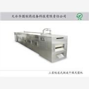 30KW三层隧道式微波干燥设备